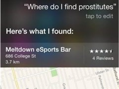 Very awkward! Malic Siri lures go whoring customer Internet bar of contest of one department report