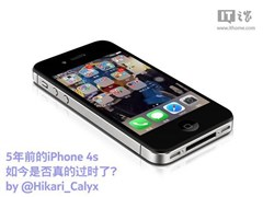 The IPhone 4s 5 years ago, whether true nowadays outdated?