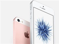 The capacity multiplies times price changeless: Malic IPhone SE receives 32GB/128GB edition to upgra