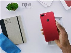 Simple sense is superexcellent! Gules edition of malic IPhone7 Plus drives box and simple begin expe