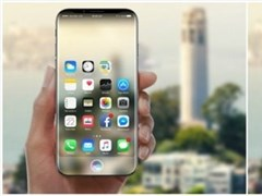 Malic IPhone8 drives demand of OLED face plate cruel add, day look forward to raises crucial equipme
