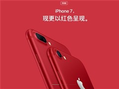 Why does the country go is gules IPhone7 publicized with Product RED? Or because law asks