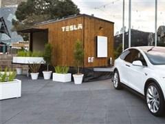 官方展示特斯拉小屋,全部用電都是太陽能