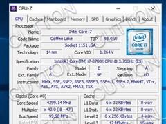 Intel Core i7-8700K性能曝光:六核更比八核强