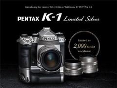 油漆厂又开张了:理光将PENTAX K-1单反刷成银色限量版