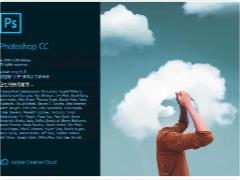 Adobe發布Photoshop CC 2019:更新內容一覽