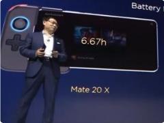 华为:Mate 20 X是比Switch更好的便携式游戏机
