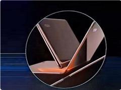 联想Yoga Book 3曝光:13英寸,配LG可折叠屏幕