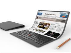 不只是手機!外媒曝三星還在搞可折疊屏筆記本電腦