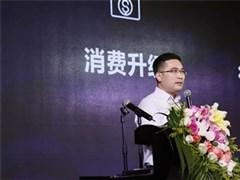 """苏宁拼购将上线""""周三团""""发力生鲜"""