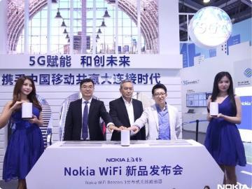 1499元,诺基亚正式发布Nokia WiFi Beacon 3路由器:双频千兆,大户型多层分享