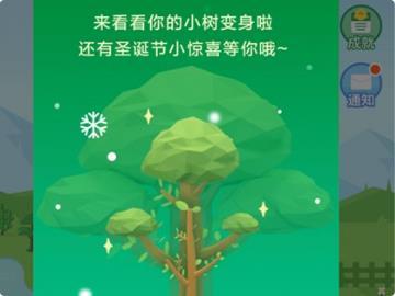 微博圣诞节表情上线1:以《九品芝麻官》徐锦图时表情包高潮日本女人的图片