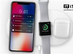 苹果iPhone X必备神器:AirPower无线底座下月开卖