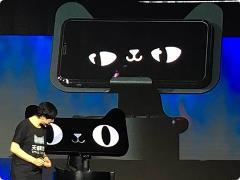 """基于AliGenie 2.0:天猫精灵App""""精灵火眼""""功能发布"""