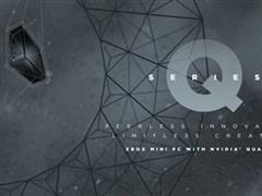 索泰发布迷你工作站ZBOX Q:内置英伟达 Quadro P5000