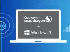 绝不认输,微软承诺改善Windows 10 ARM笔记本性能