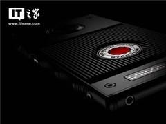 裸眼3D時代或到來,Red Hydrogen One手機即將發售