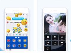 手機QQ iOS版v7.6.9正式版更新:魔性表情會飛