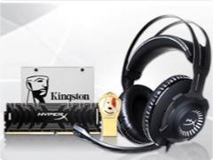 金士頓品牌秒殺:480G SSD低至499元
