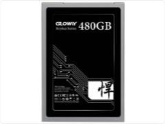 399元秒殺480GB固態硬盤,Gloway光威悍將中秋大促