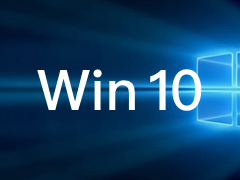 Win10更新十月版RTM下載鏈接泄漏