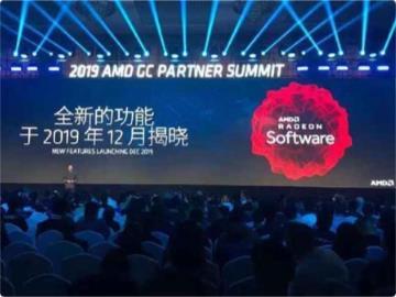AMD有望年底為Navi顯卡增加光線追蹤支持