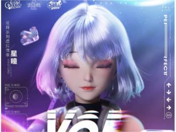 腾讯QQ炫舞将开启首个国内虚拟偶像时装周走秀