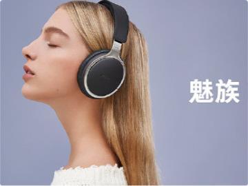 一圖看懂魅族HD60頭戴式藍牙耳機:鞣制頭層牛皮,499元