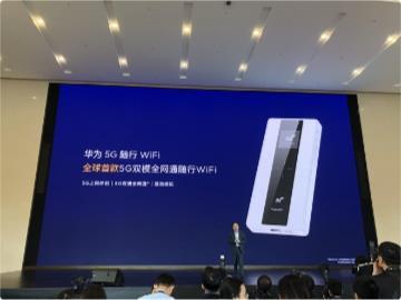 華為5G隨行WiFi/Pro發布:內置8000mAh電池,40W超級快充