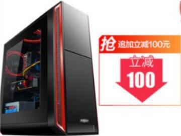 攀升游戲主機大促:i5-9400F+GTX 1660,3396元