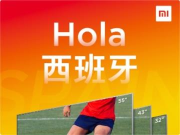 小米電視正式進入西班牙市場