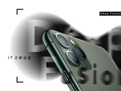 【IT之家評測室】iPhone 11系列親測!蘋果Deep Fusion樣張大解析