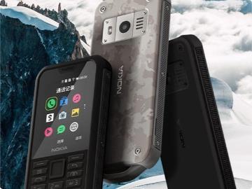 899元,诺基亚800真三防手机开售:军工标准,43天待机