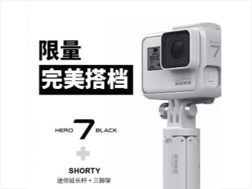 GoPro HERO 7 Black迎來首款限量白色:旗艦終于不黑了