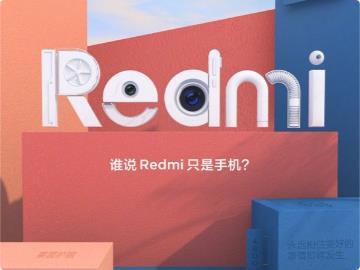 紅米Note 7 Pro/紅米7 3月18日發布,Redmi不只是手機