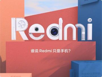 紅米Note 7 Pro不到2000元,盧偉冰3月18日發布會首秀:帶來Redmi全家桶