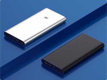 129元,小米移动电源3(10000mAh)发布:USB-C双向18W快充