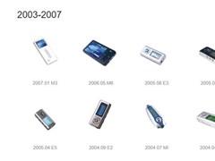 它是魅族MP3时代的绝唱,外观设计媲美苹果iPod