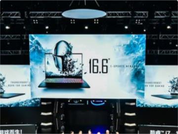 雷神发布第五代911笔记本,全球首创16.6英寸电竞屏