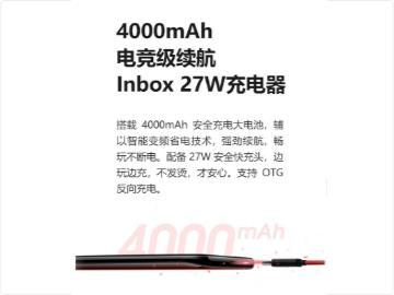 联想手机:Z6 Pro的27W充电器是为了提升18W的充电效率