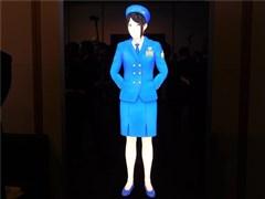 """日本推出世界首個""""虛擬警備員""""系統,真人大小、AI加持"""