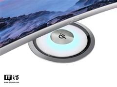 华硕4K显示器上架:21:9带鱼曲面屏,底座支持Qi无线充电