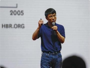 陆奇:创业是历史趋势,中国创业者迎黄金时代