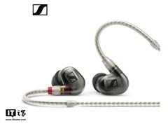 森海塞爾旗艦耳機IE500 PRO 上架:7mm動圈單元,售價4999元