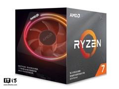 AMD R7 3700X上架:八核十六線程,到手價2419元