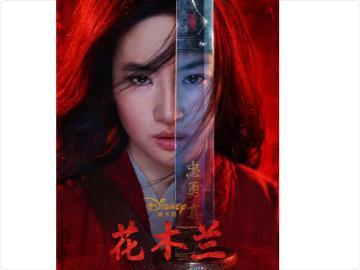 劉亦菲版迪士尼電影《花木蘭》明年3月上映