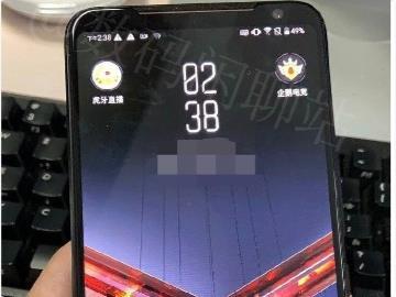 ROG游戲手機2真機照曝光:支持60/90/120Hz刷新率