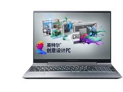 雷神发布MasterBook笔记本:i5-9300H+GTX 1050,5499元