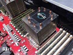 AMD 霄龍發布會現場實拍:雙路EPYC,超大被動散熱器
