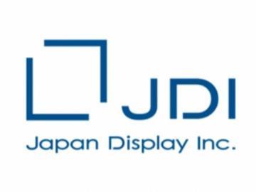 中國基金確定援助JDI 800億日元,雙方已正式簽約